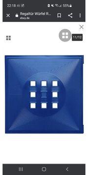 IKEA LEKMAN Kiste Box Würfel