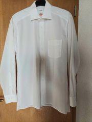 Neues Hemd von Olymp