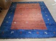 Gabbeh Orient Teppich 200x260