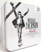Weihnachtsgeschenk Michael Jackson - 10 CD