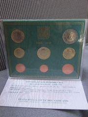 VATIKAN KMS Kursmünzensatz 2010 Papst