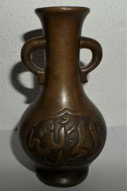 China Bronze Vase islamisch-arabisch Chinese