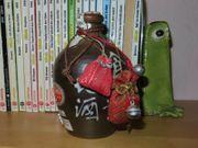 Japan antike Sake Steingutflasche 300ml
