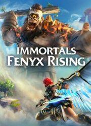 Immortals Fenyx Rising EU Key