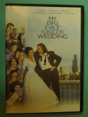 DVD MY BIG FAT GREEK