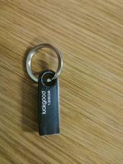 USB Stick Schlüsselanhänger