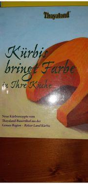 3 Kochbücher