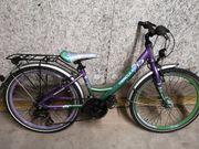 Kinder Fahrrad 24 Zoll Alu