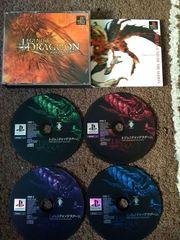 Legend of Dragoon Original Japanische