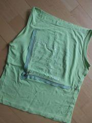 Vintage Top grün Gr S