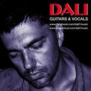 Gitarrenunterricht - akustisch elektrisch