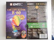 2 x EMTEC Professional CAM