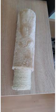 Deckenspanner beige