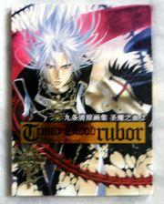 Artbooksammlung Anime Shounen-ai Japan Originale