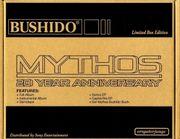 Bushido Mythos Box unbenutzt Limitiert