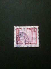 DDR Briefmarke Leninplatz