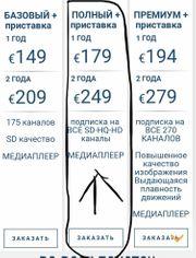 Russischer TV Bezahlt bis 14