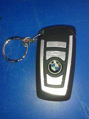 Sturmfeuerzeug BMW oder Mercedes - neu