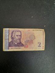Bulgarische 2 leva Geldschein