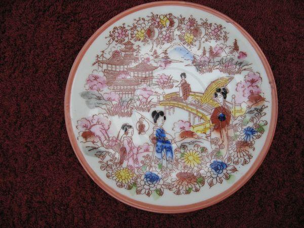 Zierteller Unterteller - Porzellan - Geishas im