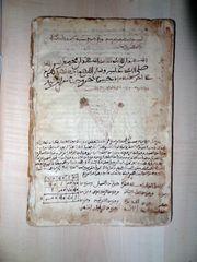 Koran Koranartige Handschrift in Arabisch