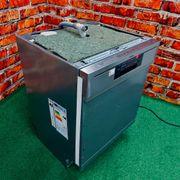 A Geschirrspüler Spülmaschine von AEG