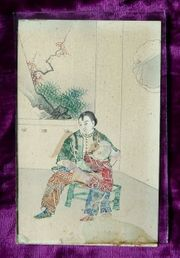 Alte chinesische Kunst-Collage Postkarte - Rarität
