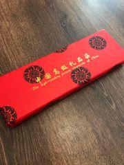 Chinesisches Besteck Stäbchen