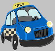 Nebenjob als Privatchauffeur in bei