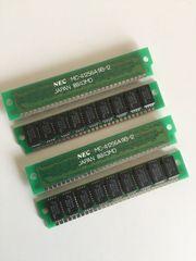 NEC MC-41256A9B-12 256KB DRAM Speicher