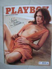 NEU - Magazin PLAYBOY - Jessica Paszka -
