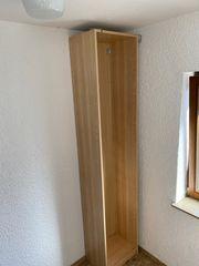 Ikea Pax Korpus 50x35x201