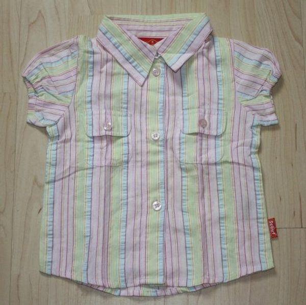 Suchergebnis auf für: Hemd kurzarm Gr. 128: Bekleidung