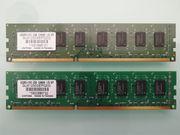 Unifosa 2 GB GDDR3-1333 240