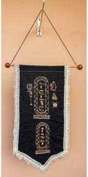 Wandbehang aus Ägypten