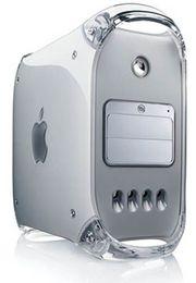 Apple PowerMac G4 MIRROR MDD