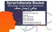 Übersetzer Dolmetscher Arabisch Deutsch Sprachdienste