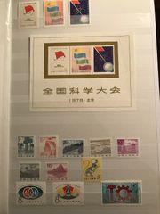 China postfrische Sammlung mit einigen