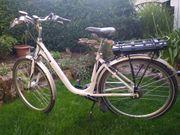 E-Bike Campus