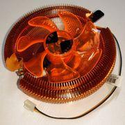 CPU Kühler cooler Intel Core