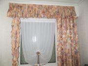 Vorhang für Badezimmer