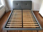 Gebrauchtes Designer Bett von MADE