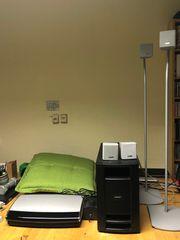 Bose Media Center AV18 Komplettanlage