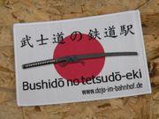 Aufnäher Dojo Kampfkunst Iaido Karate