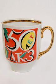 Alte Große Kaffeetasse Becher 50