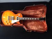 Vintage Les Paul - Hondo Deluxe