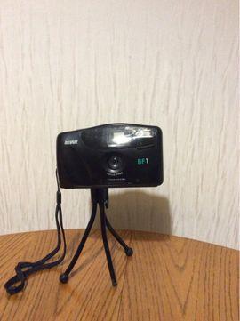 Fotoapparat: Kleinanzeigen aus Naumburg - Rubrik Filmkameras, Projektoren