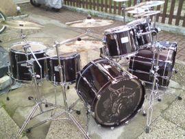 Sehr rar Pearl CZX Doublebass: Kleinanzeigen aus Hockenheim - Rubrik Drums, Percussion, Orff