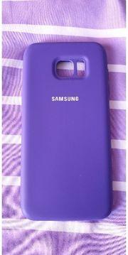 Hülle Case für Samsung Galaxy