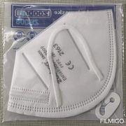 Tausche 500 hochwertige FFP2 Schutzmasken